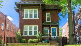 6432 San Bonita Avenue, St Louis, MO 63105