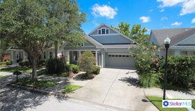 9713 Royce Drive, Tampa, FL 33626