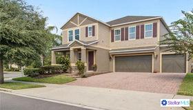 7935 Jailene Drive, Windermere, FL 34786