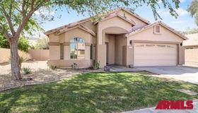 1635 E Francisco Drive, Phoenix, AZ 85042