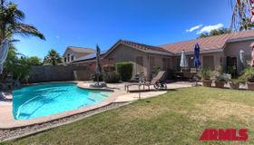 811 W Leah Lane, Gilbert, AZ 85233