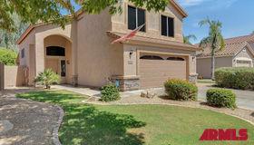 1315 S Porter Street, Gilbert, AZ 85296