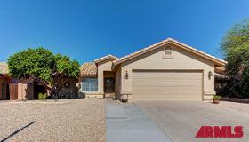 3456 N Arabella --, Mesa, AZ 85215