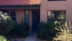 5304 N Paseo DE LA Terraza, Tucson, AZ 85750