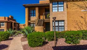 6651 N Campbell Avenue #109, Tucson, AZ 85718