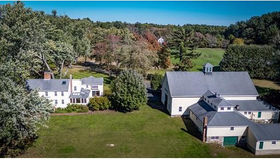 1100 Monument Street, Concord, MA 01742