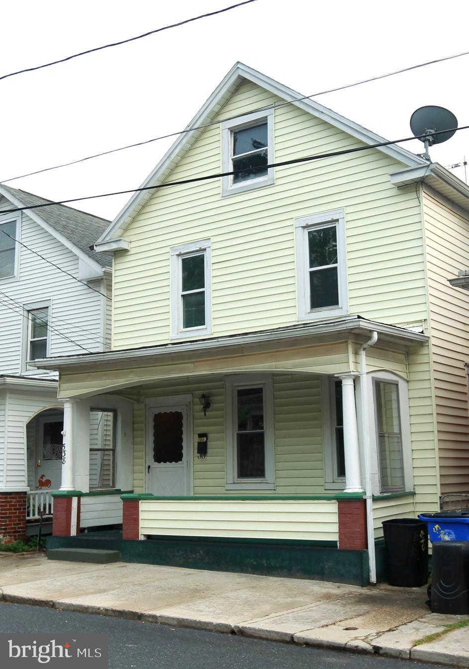 Video Tour  - 538 Brunswick Street, Brunswick, MD 21716