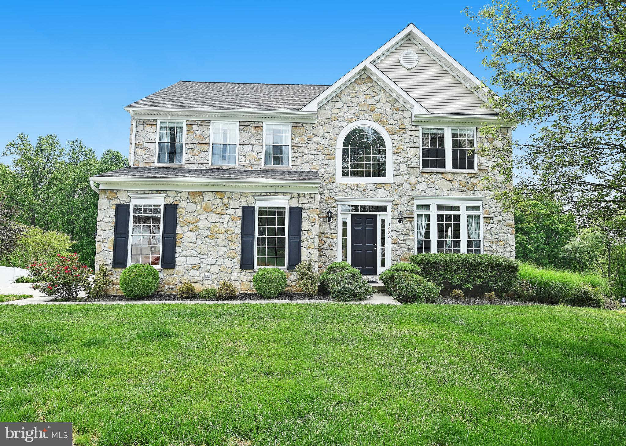 Video Tour  - 1933 Medallion Court, Forest Hill, MD 21050