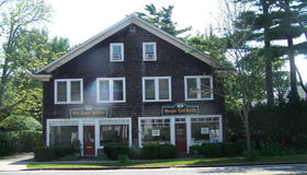 521 Montauk Highway #1 - 4, E. Quogue, NY 11942